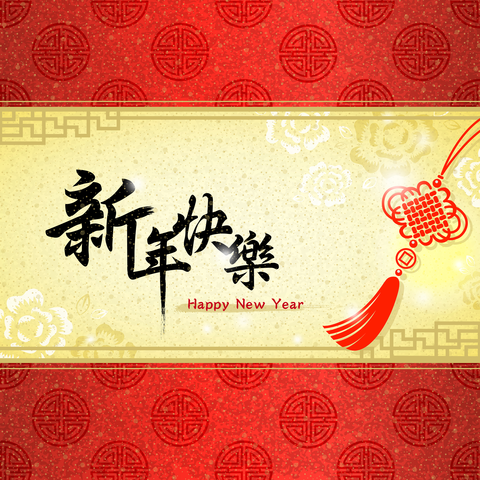 How-To-Celebrate-Chinese-New-Year